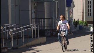 """Хочешь велосипед? Подпишись на """"Зеленодольскую правду"""""""