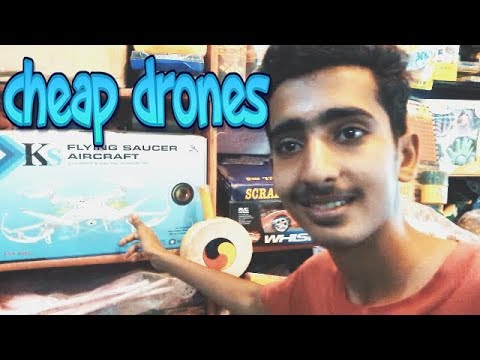 CHEAPEST MARKET IN PAKISTAN FAISALABAD CHEAP DRONES etc LATEST 2018