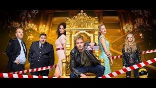 Сериал Полицейский с рублёвки Сезон 4