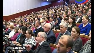 Всероссийский форум учителей русского языка и литературы стартовал в Махачкале(, 2015-10-30T14:16:45.000Z)