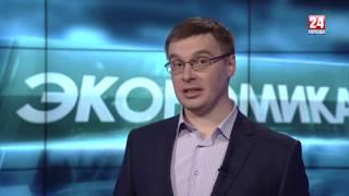 Крым-24. Экономика. 21.11.2016(, 2016-11-21T18:38:40.000Z)
