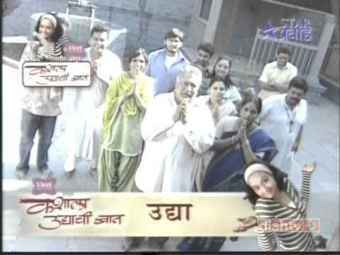 Marathi chavat katha yahoo dating
