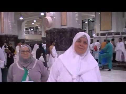 Rayan Travel Makkah