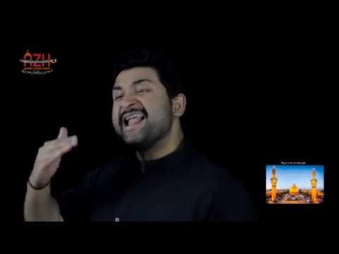 Ali Rizvi (Sachay Bhai)   2017 noha   Jab run mai alamdaar(A.S) ki shamsheer chali hai