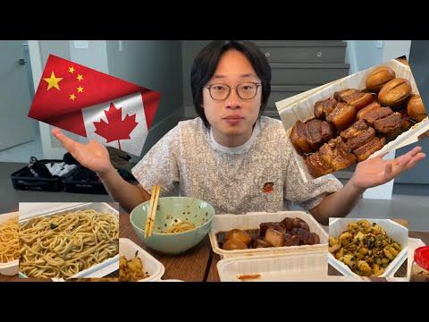 HOMEMADE SHANGHAINESE FOOD MUKBANG   Jimmy's Taste Test