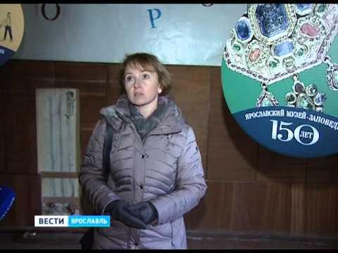 Ярославский музей-заповедник примет гостей в новом здании на Революционной
