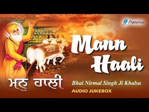 Mann Haali - Best Shabad 2018 - New Punjabi Shabad Kirtan Gurbani - Bhai Nirmal Singh Ji Khalsa