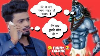 SUMIT GOSWAMI Funny Call dubbing Bholenath | Yaar Purane new Song Haryanvi 2019 Ballu Ki Comedy .