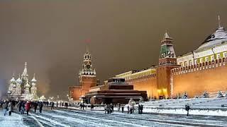 Валерия Моя Москва ремикс