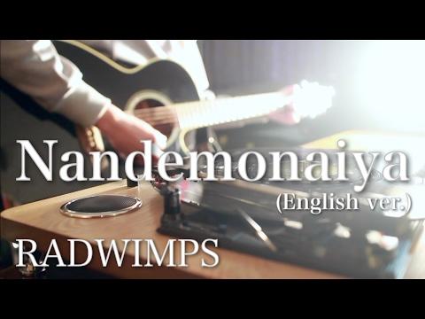Nandemonaiya (English ver.) / RADWIMPS『Your Name.』theme song (acoustic cover) - Jay