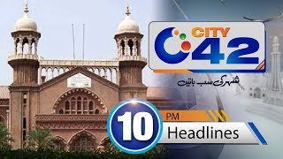 News Headlines | 10:00 PM | 15 Jan 2018 | City 42