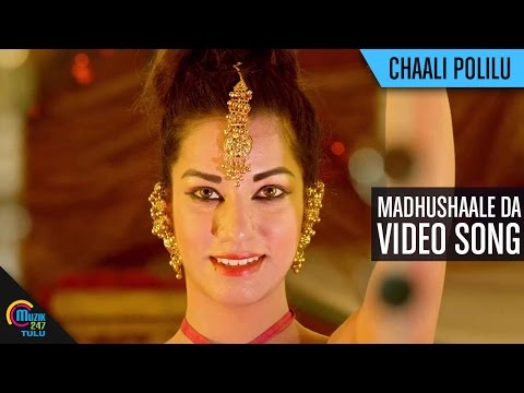 Chaali Polilu Tulu Movie || Madhushaale da || Video Song