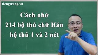 Cách nhớ 214 bộ thủ chữ Hán   bộ thủ 1 và 2 nét   luyện nhớ chữ Hán