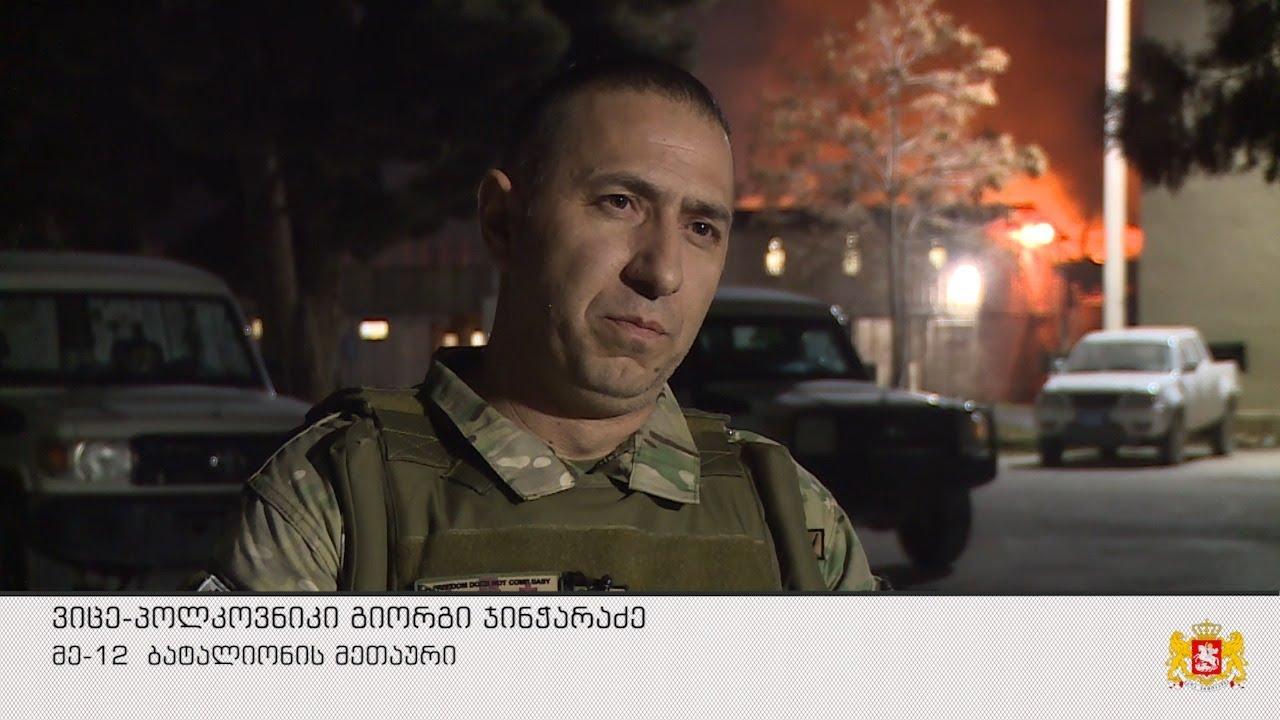ბაგრამის საავიაციო ბაზაზე ტერორისტების სალიკვიდაციო სამხედრო ოპერაცია წარმატებით დასრულდა