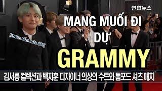 [BTS FUNNY] Buôn muối tại GRAMMY ㅋㅋㅋ (BTS being extra af at the GRAMMY)