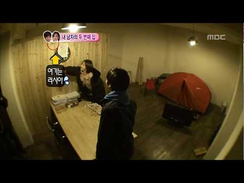 [ENG SUB] We Got Married WooJung Couple Ep 40 (Links) from YouTube · Duration:  56 seconds