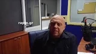 Ραπτόπουλος προγνωστικά αγωνιστικής+ΠΑΟΚ-Παναιτωλικός, Λαμία-ΑΕΚ, Ολυμπιακός-Αστέρας