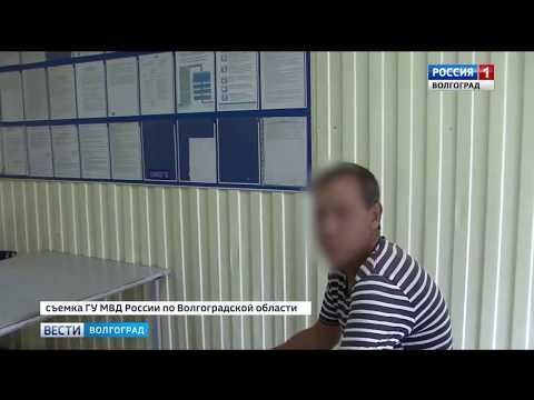 Лжеминеру из Волгограда грозит два года исправительных работ