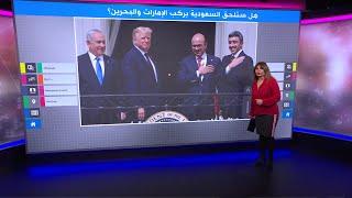 """ترامب: """"السعودية ستطبع مع إسرائيل في الوقت الملائم""""، فكيف ردت السعودية؟"""