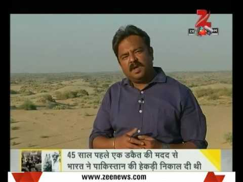 DNA : Analysis of Indian Army