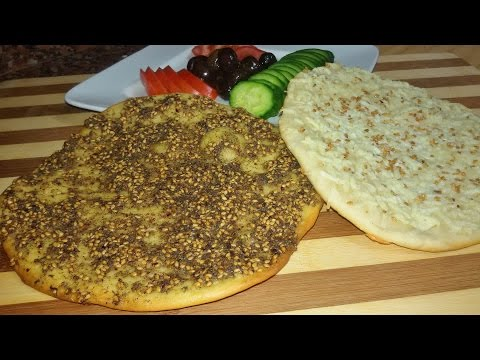 How to make the best Lebanese Manakish - Make It Easy Recipes