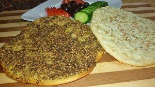 How To Make The Best Lebanese Manakish - Make It Easy Recipes