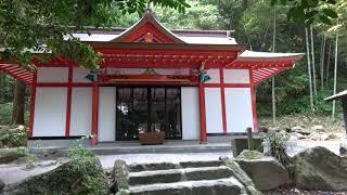 霧島神宮の末社で霧島神宮から150mぐらい離れています。 戌の日に横...