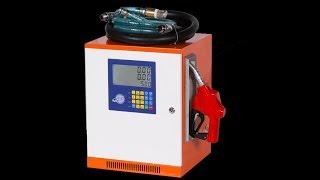 AMSPA Automatic Diesel Dispenser