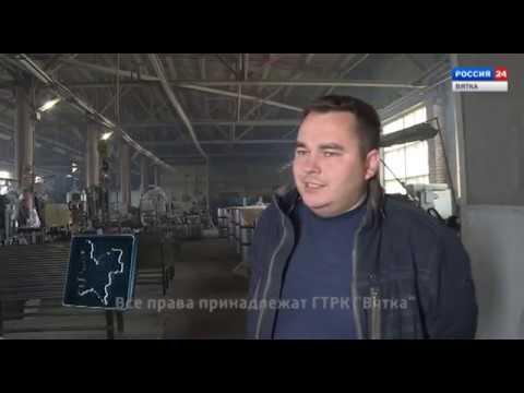 Губерния. Вятскополянский район (11.09.2019)(ГТРК Вятка)