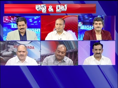 Debate on Cabinet Take Decision to Real Estate and Infrastructure Development | Left & Right | HMTV