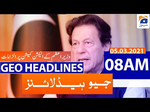Geo Headlines 08 AM | 5th March 2021