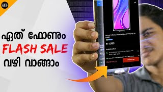 HOW TO BUY PHONES IN FLASH SALE | MALAYALAM