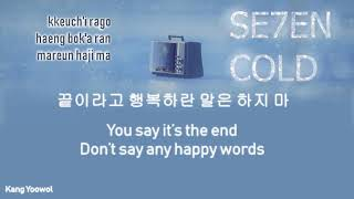 Never been a SE7EN's fan but this song is really nice. lyrics trans...