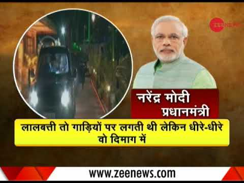 Deshhit: PM Modi inquires about health of IAF guard who collapsed during guard of honour ceremony
