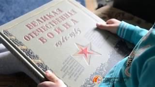 Обзор книги Великая Отечественная война. 1941-1945