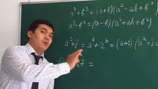 Сумма и разность кубов. Формулы сокращенного умножения