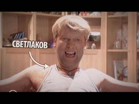 Промо ТНТ4. Ролик 'Наша Russia - PPAP'