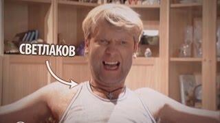 Промо ТНТ4 Ролик Наша Russia PPAP
