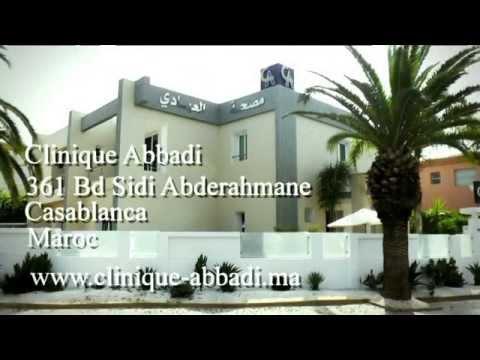 Clinique abbadi Casablanca Maroc
