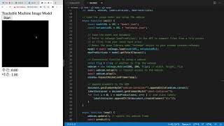 Teachable machine & WEB - 4.1. 코드분석 1/2