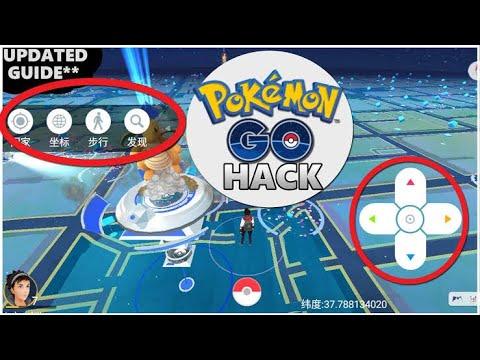 Pokemon GO : 1.109.0 (IOS) - El h4ck más seguro /Fly GPS   Sin verificación/ No computer