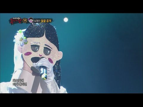 [King of masked singer] 복면가왕 - Good daughter singer Simcheong's identity! 20151227