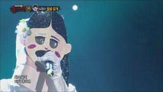 Video [King of masked singer] 복면가왕 - Good daughter singer Simcheong's identity! 20151227 download MP3, 3GP, MP4, WEBM, AVI, FLV Agustus 2018
