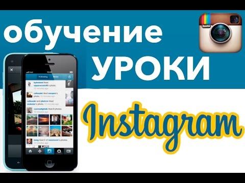 Бесплатные курсы по SMM - продвижение в социальных сетях