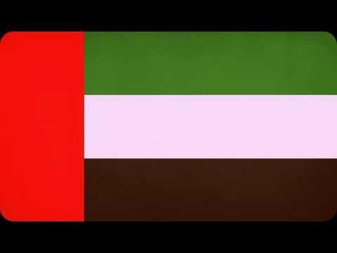 United Arab Emirates الإمارات العربية المتحدة National Anthem Instrumental