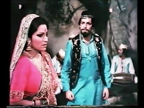 FARIYAD KARE HUM - FILM CHAMBAL KI RANI-(1979) MOHD RAFI-Lata Mangeshkar