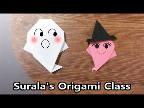 how to make a origami ghost