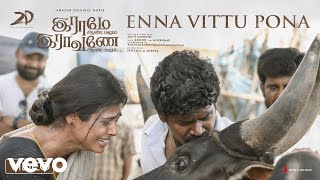 Enna Vittu Pona Video|Mithun Manickam,Ramya Pandian,Krishh