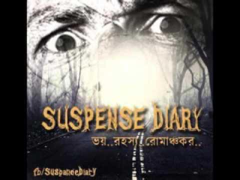 Badan Babur Bari (Suspense Diary Vol - 01)