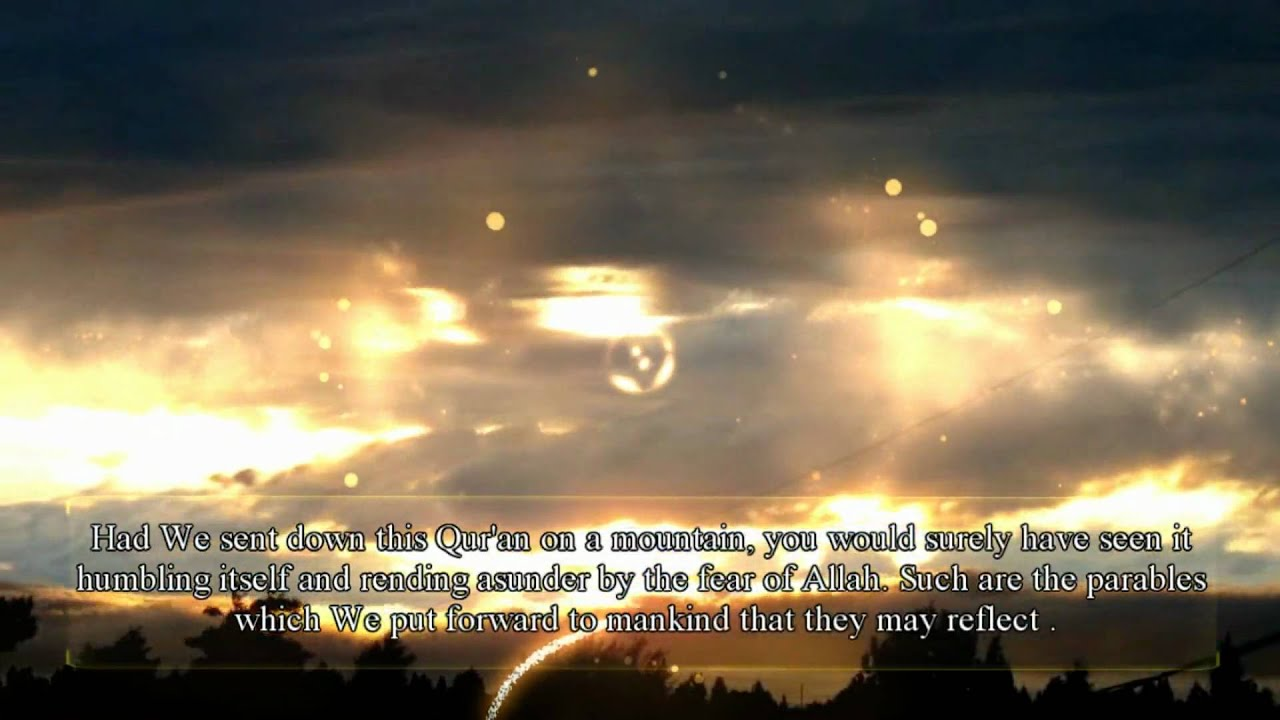 Allah Quotes Wallpaper Beautiful Quran Recitation 1080p Hd Youtube